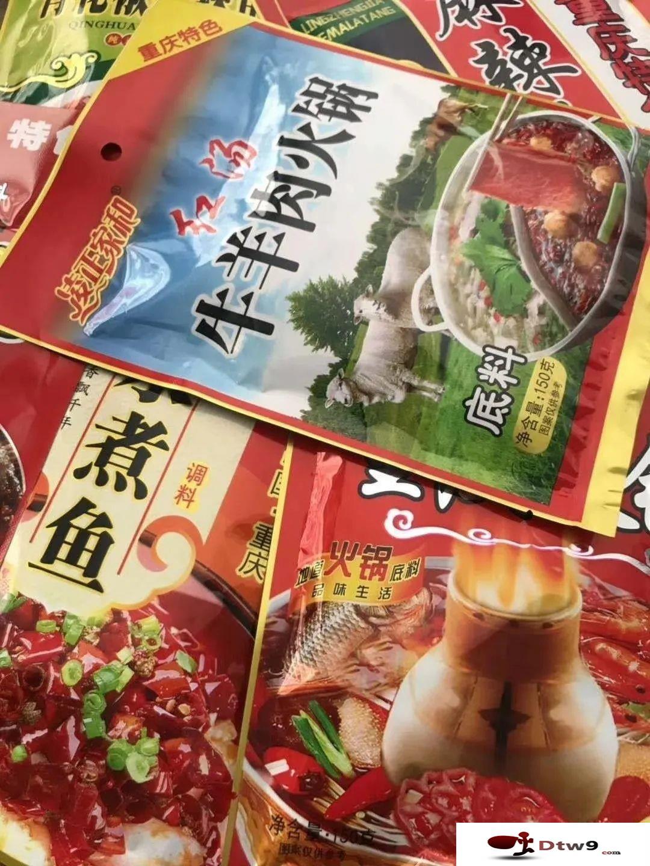 冬季摆地摊卖食品干货,年货网红零食货源批发