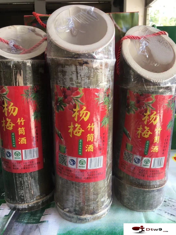 摆地摊10元模式盒装茶叶,摆地摊卖酒水茶叶礼品货源批发