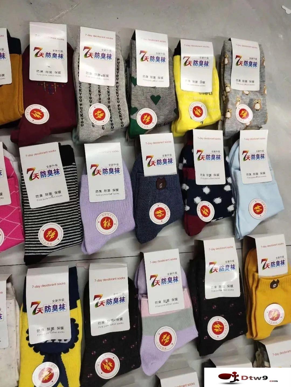 冬季摆地摊卖纯棉袜子,地摊热销袜子货源批发