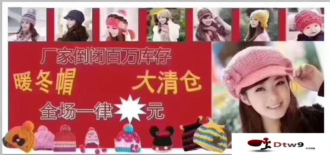 秋冬季摆地摊卖帽子货源,毛线帽_棒球帽_针织帽_雷锋帽批发
