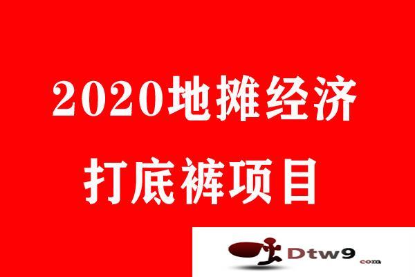 2020摆地摊卖打底裤,男士保暖一体裤_七彩棉一体裤货源批发
