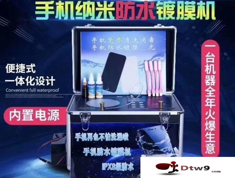 摆地摊卖手机周边产品,手机支架_数据线货源批发