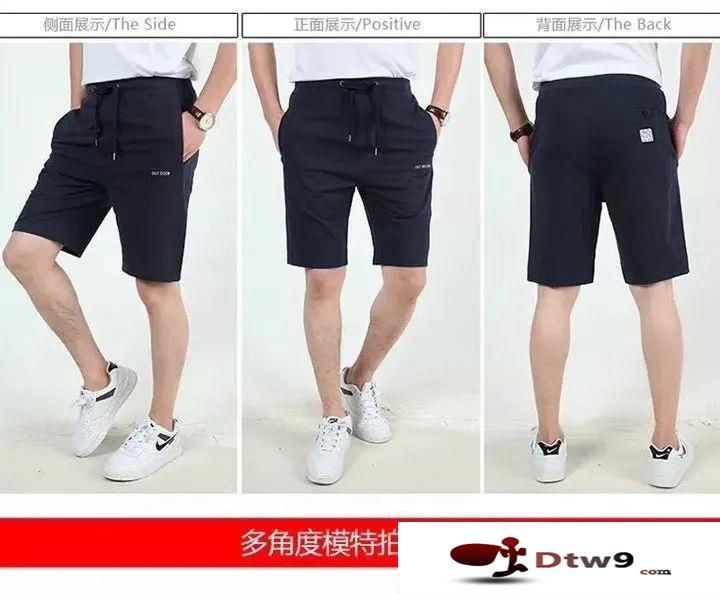 沙滩裤货源批发,夏季地摊热卖产品,五分裤_七分裤。