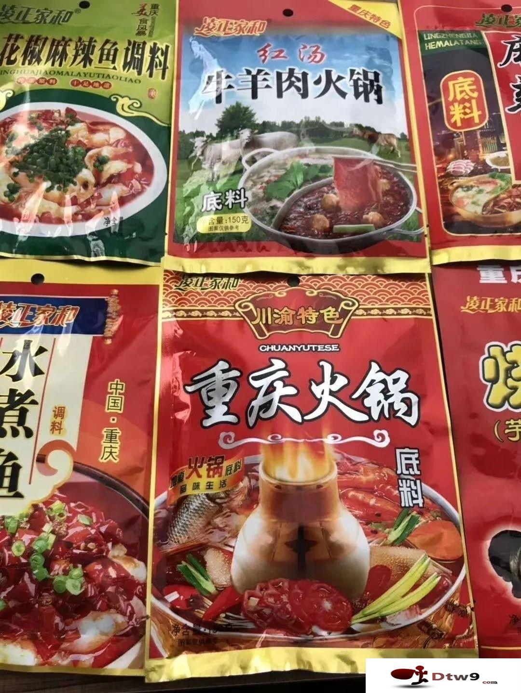 摆地摊卖食品干货,黄金薯片,海带丝,桂圆干货源批发