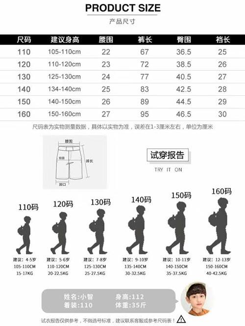 「童装」儿童套装:中大童纯棉圆领套装,童装批发价格