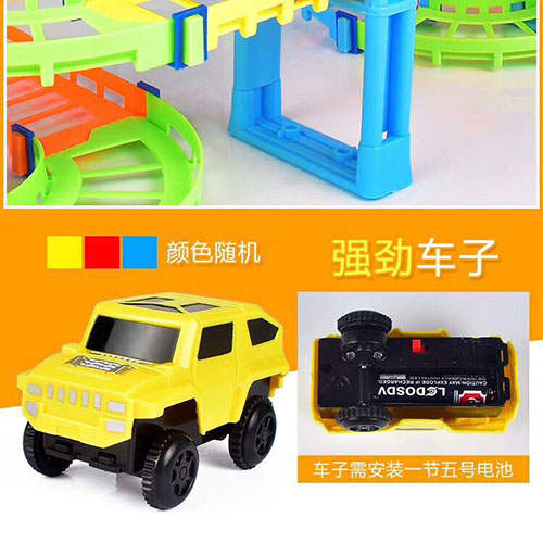 百变电动轨道车批发,儿童玩具货源批发