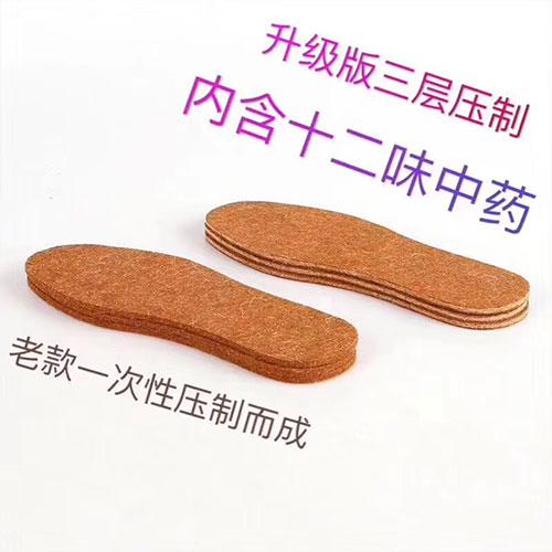 摆地摊百里香驼绒鞋垫批发,百里香驼绒鞋垫货源