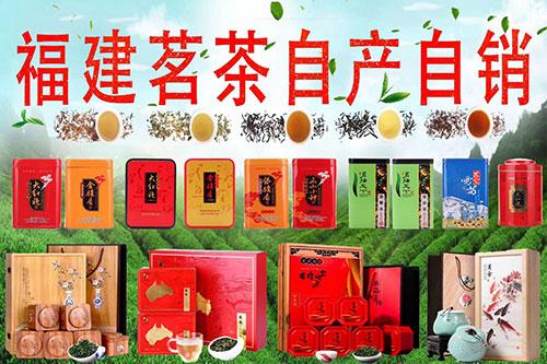 10元模式地摊茶叶批发,礼盒茶叶,摆地摊卖茶叶-义乌地摊网