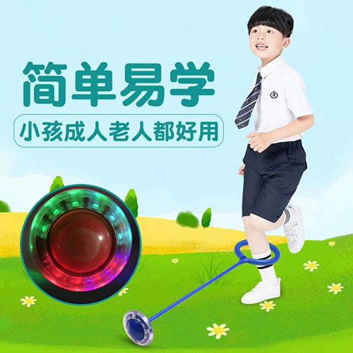 闪光跳跳球批发,QQ炫舞闪光跳,儿童跳跳球货源批发-义乌地摊网