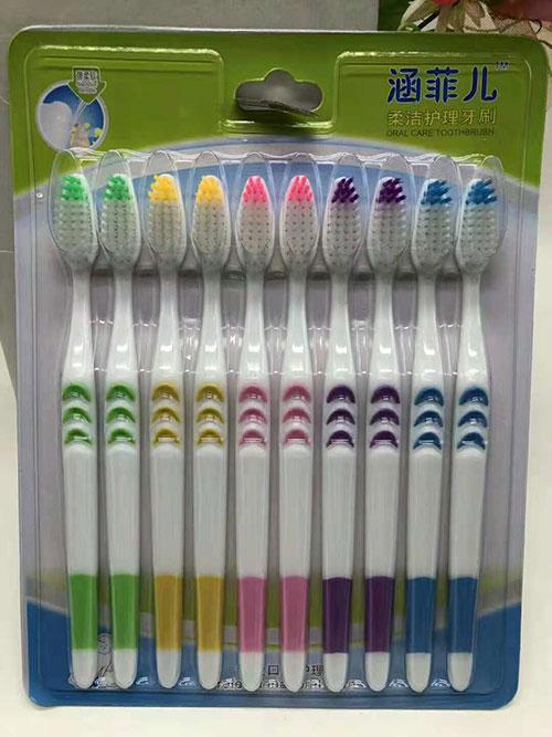 摆地摊十只装牙刷,2.8一版,5元10元模式,稳定长期货源