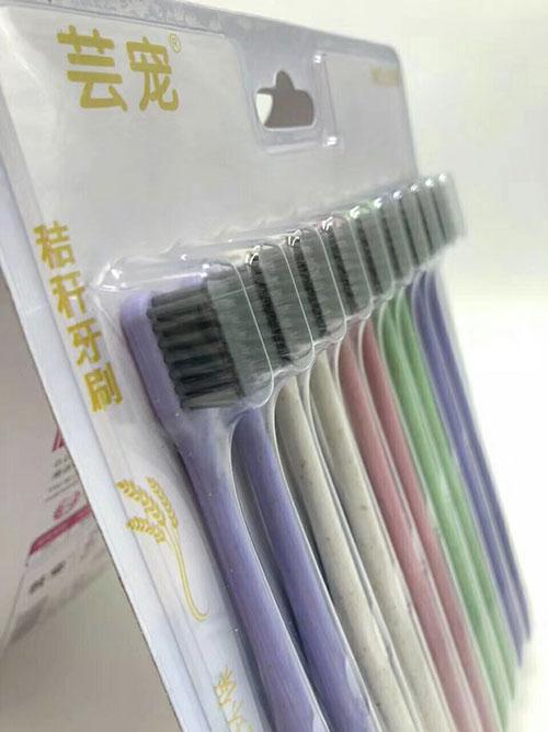 十只装牙刷,卖10元模式牙刷货源批发。