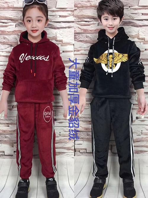 大童金貂绒加厚套装批发,儿童8-12岁童装批发。