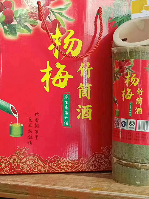 原生态竹筒杨梅酒,竹筒杨梅酒专供展销会等