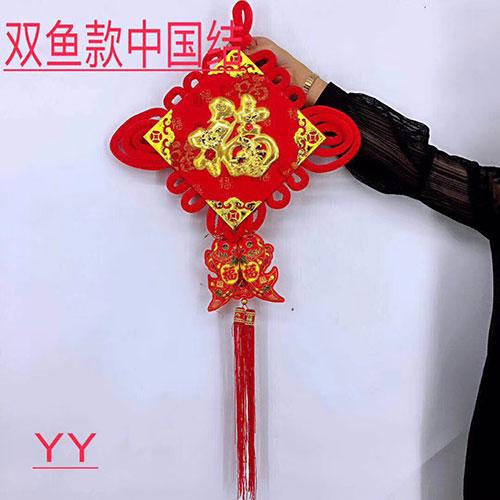 摆地摊中国结福字批发,年货卖中国结福字
