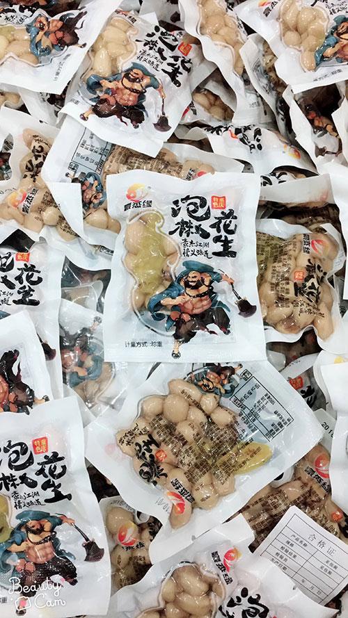 摆地摊香菇豆干,地摊年货小吃零食-义乌地摊网