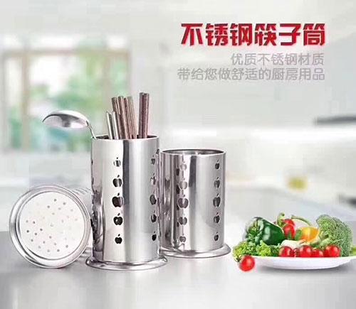 304不锈钢筷子筒,摆地摊跑江湖卖不锈钢筷子筒
