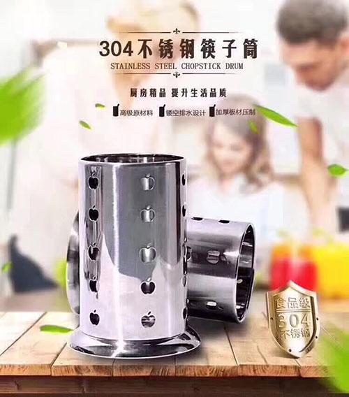 304不锈钢筷子筒,摆地摊跑江湖卖不锈钢筷子筒-义乌地摊网