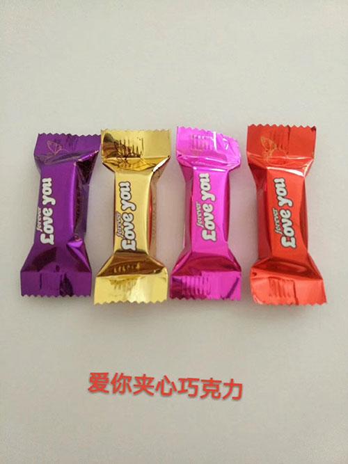 今生缘巧克力批发,摆地摊卖今生缘巧克力,年底卖年货