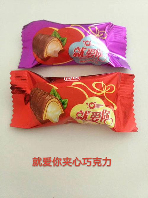 今生缘巧克力批发,摆地摊卖今生缘巧克力,年底卖年货-义乌地摊网