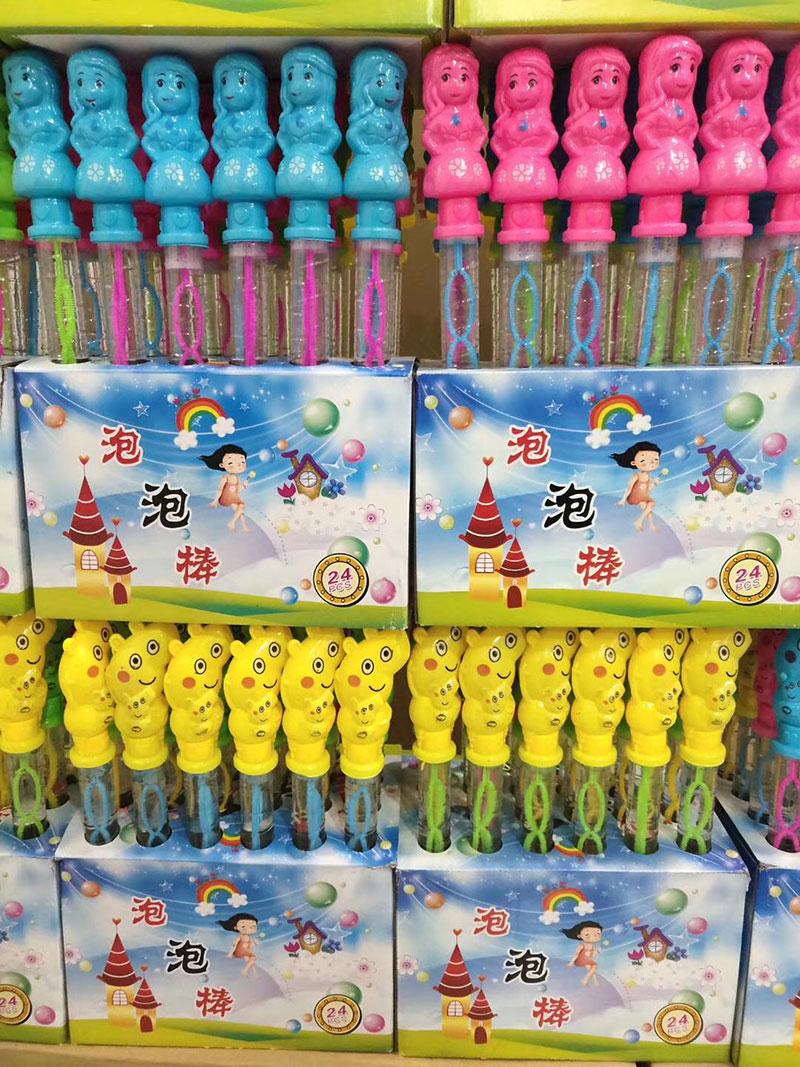 儿童泡泡玩具系列_卡通泡泡棒,地摊公园摆地摊玩具
