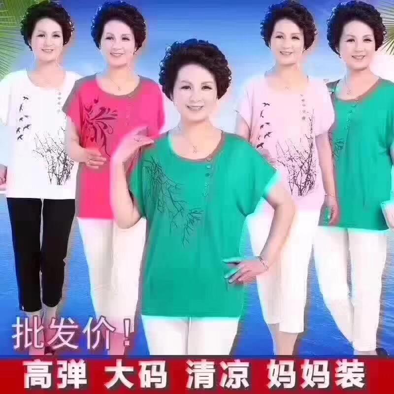 纯棉六扣妈妈装短袖,摆地摊老年人服装批发