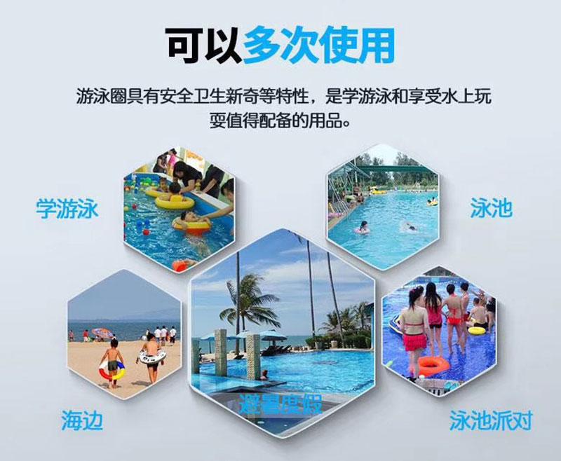 2019加厚款游泳圈批发,沙滩、水上乐园游泳圈货源