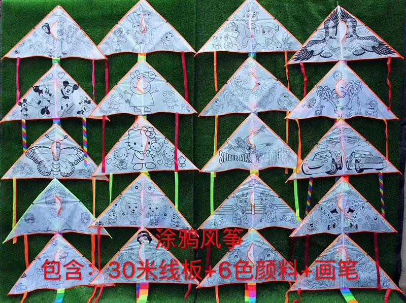 DIY涂鸦风筝批发,适合公园摆地摊的涂鸦风筝货源。