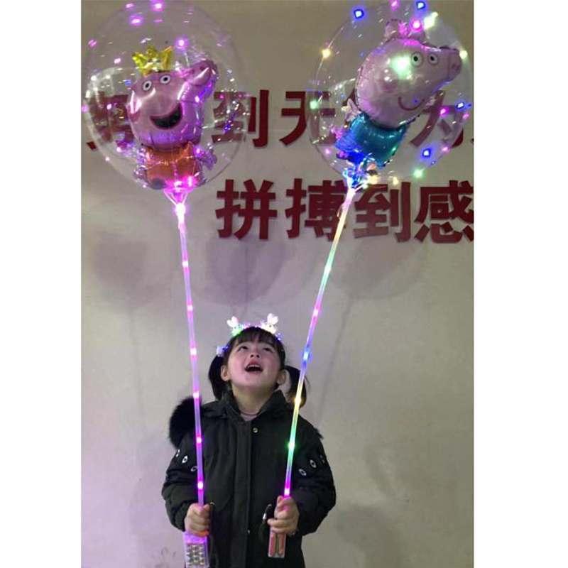 夜市发光网红波波球,发光气球厂家直销