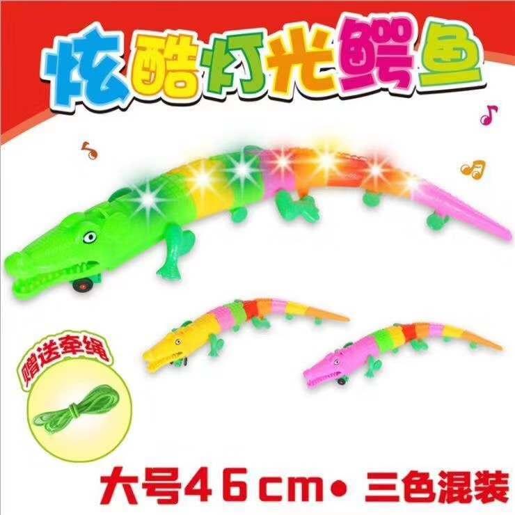 夜市摆地摊电动音乐发光万向鳄鱼批发_发光玩具