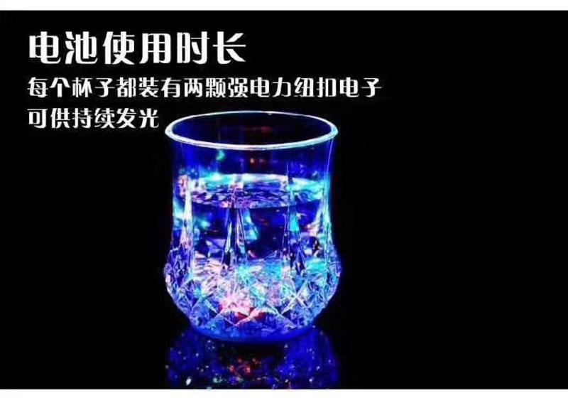 义乌快手抖音同款发光杯货源,发光杯是什么材质?