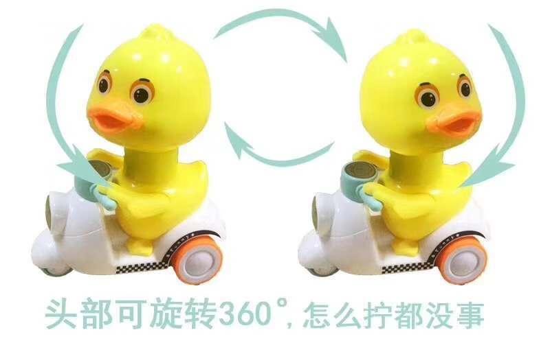 抖音快手同款按压小黄鸭玩具批发_卡通摩托车货源