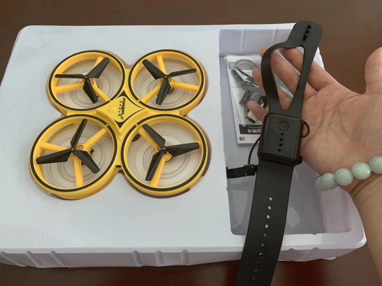 抖音同款手控无人机批发_智能手表感应遥控无人机多少钱