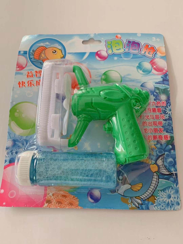 儿童电动风扇泡泡枪玩具厂家批发_风扇泡泡枪多少钱