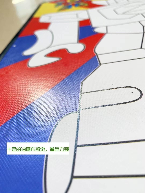 彩底涂鸦画板厂家批发_涂鸦画板货源-义乌地摊网