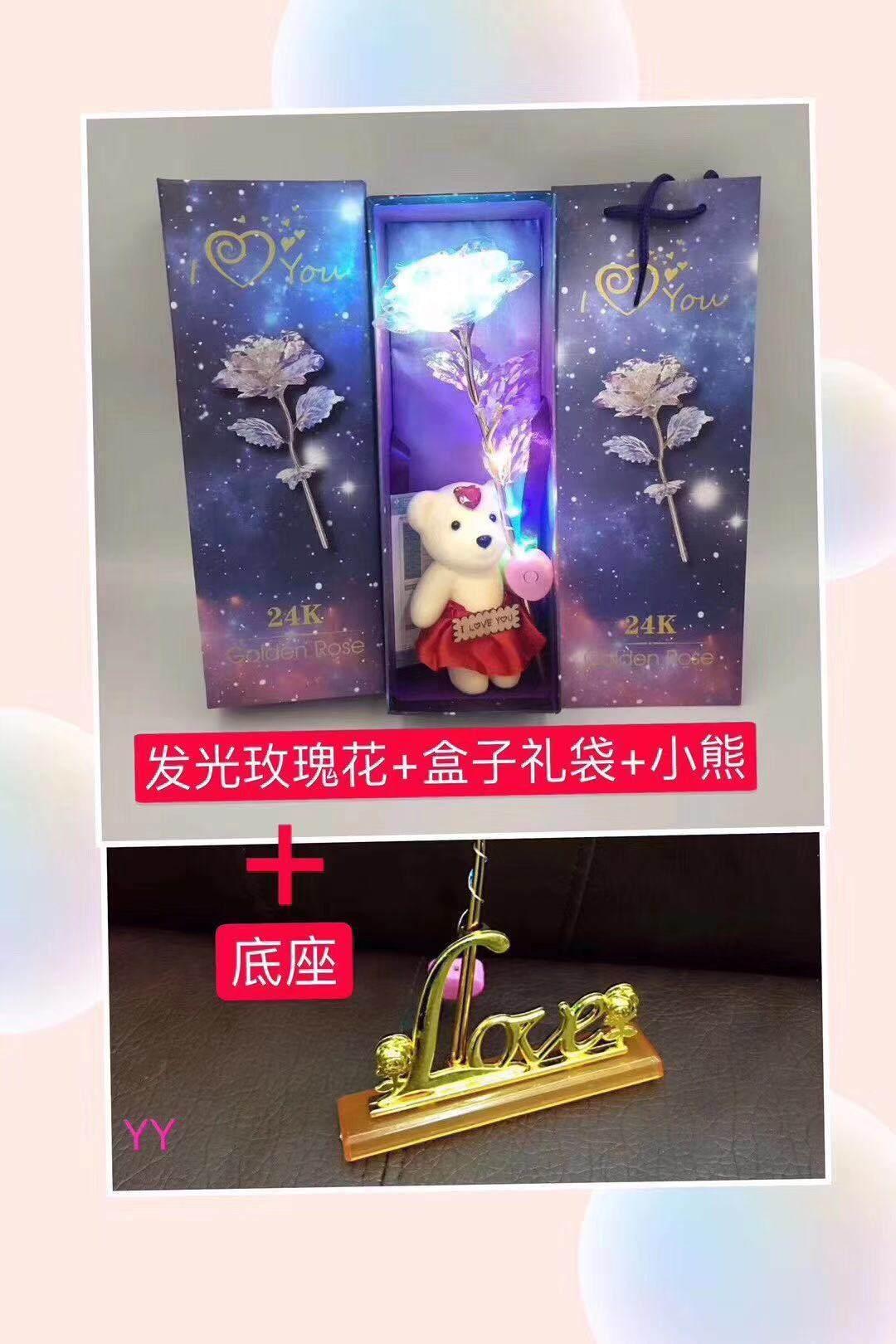 七夕情人节摆地摊卖什么好 发光彩灯玫瑰花 情人节摆地摊热销地摊产品