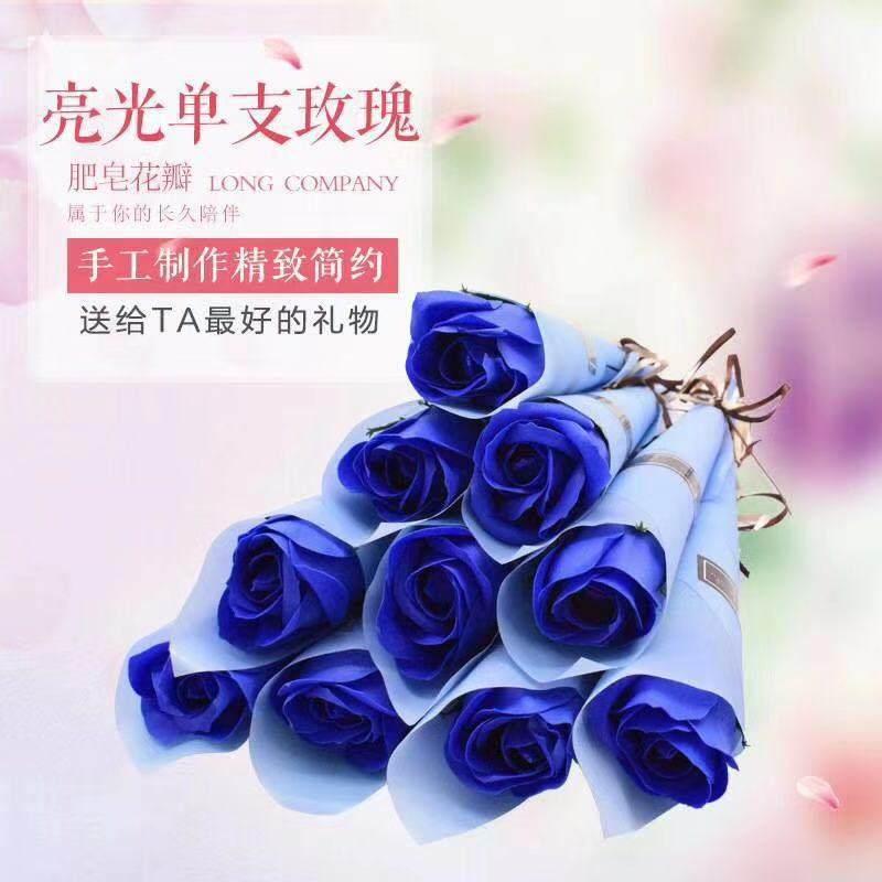 情人节摆地摊卖玫瑰花好卖吗,情人节香皂花批发-义乌地摊网