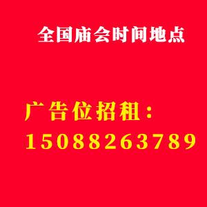 陕西洛南县各镇赶集时间表