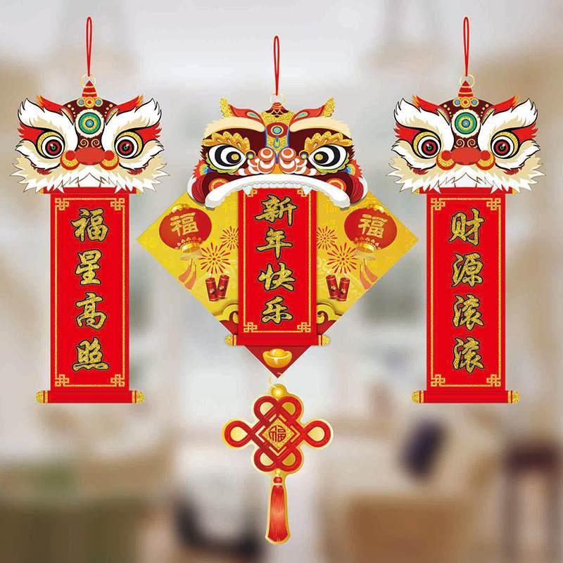 2020烫金高档春节卡通新年春联 家居挂饰 鼠年对联春节福字套装