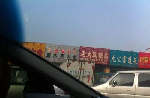 内蒙古赤峰市各大市场 各旗县农村赶集时间