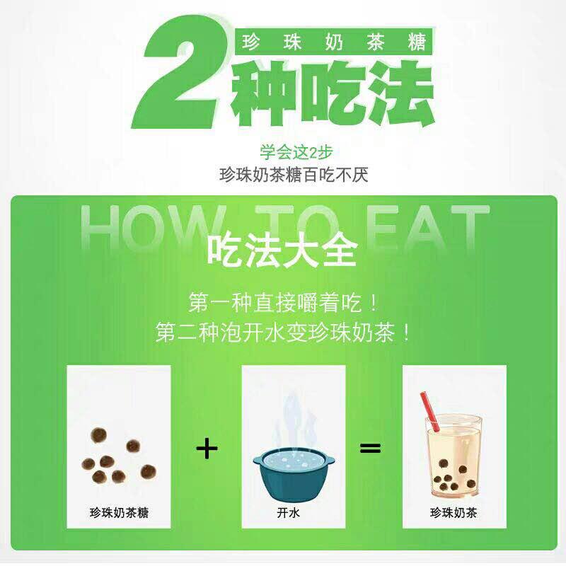 网红珍珠奶茶糖批发 嚼着吃的奶茶糖货源