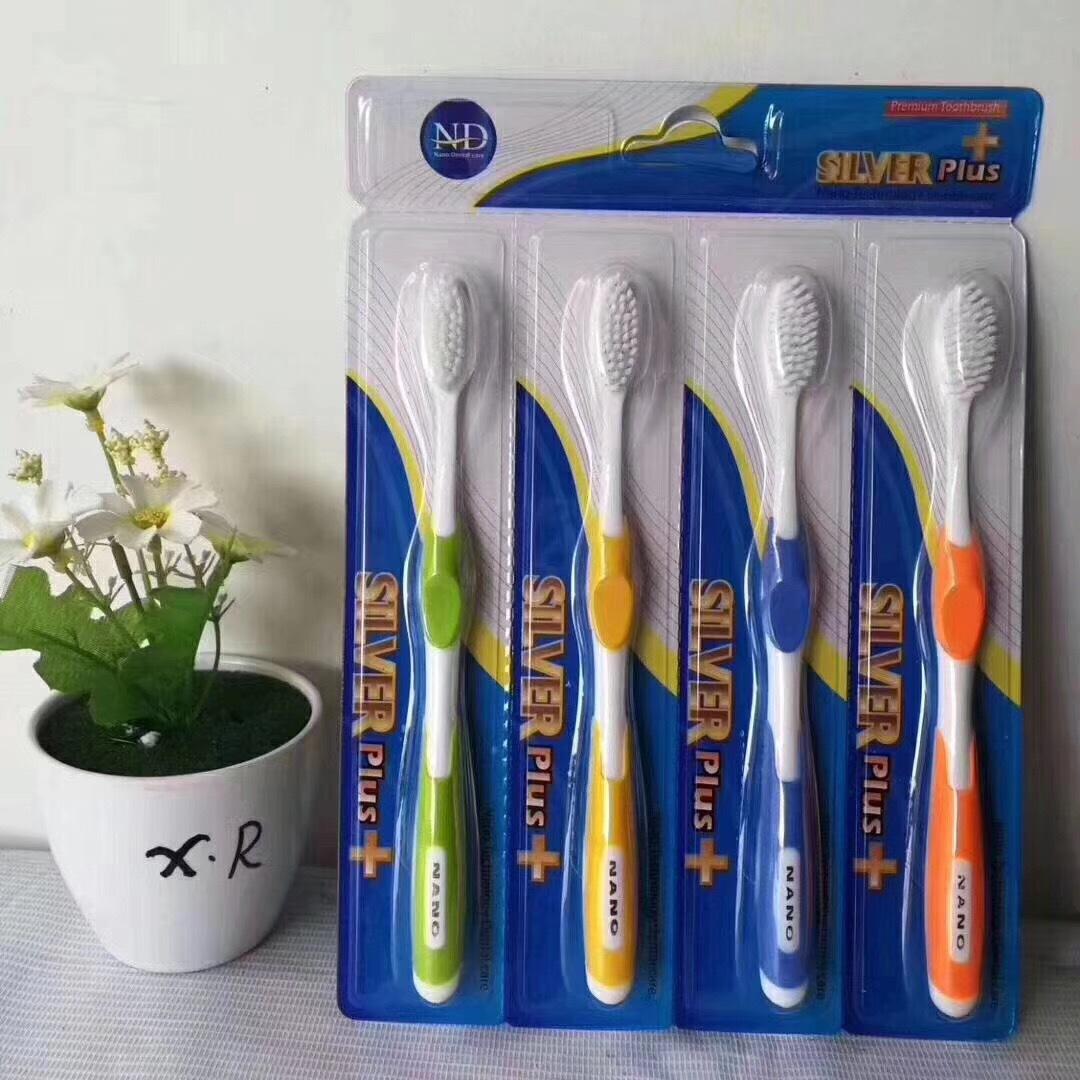 摆地摊买牙膏送牙刷厂家批发 10元模式买一送四