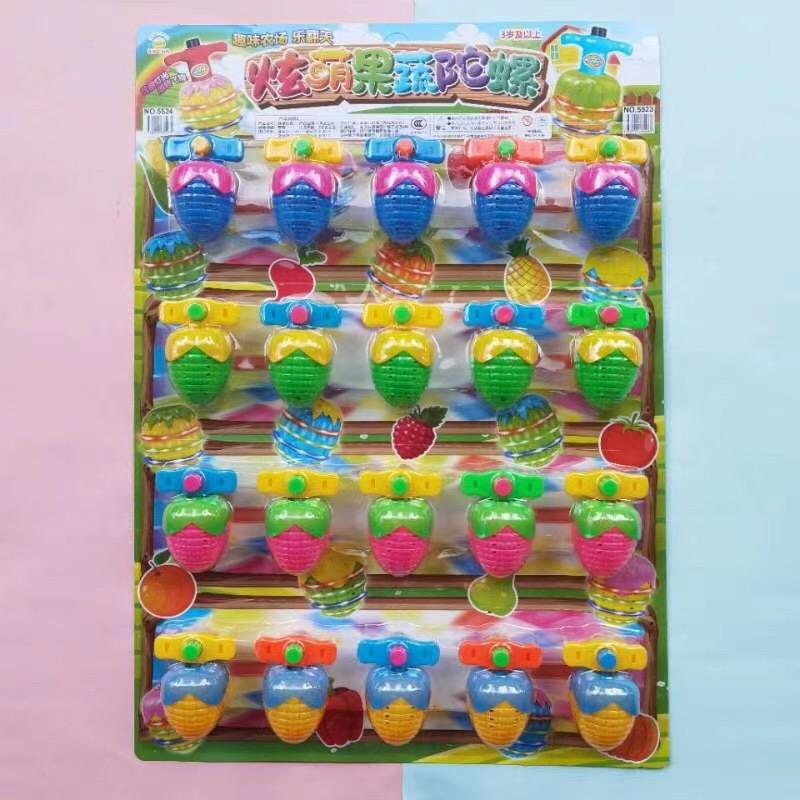 地摊挂板玩具 果蔬灯光陀螺货源批发