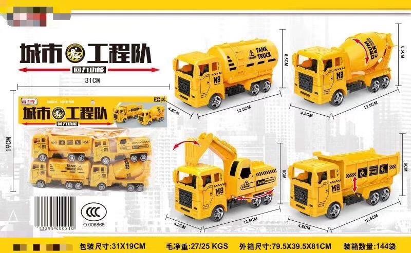儿童玩具货源批发 回力工程队挖掘机玩具