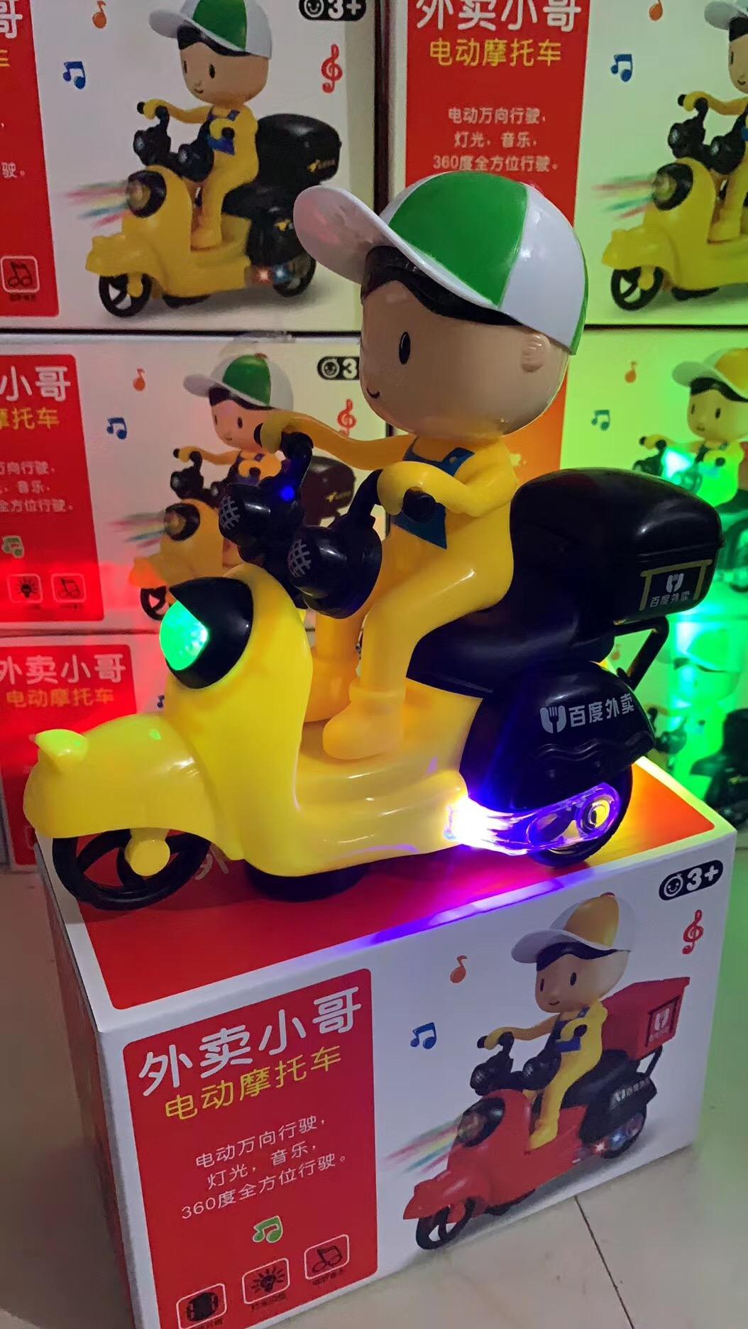 百度外卖小哥发光玩具车货源批发 夜市发光玩具