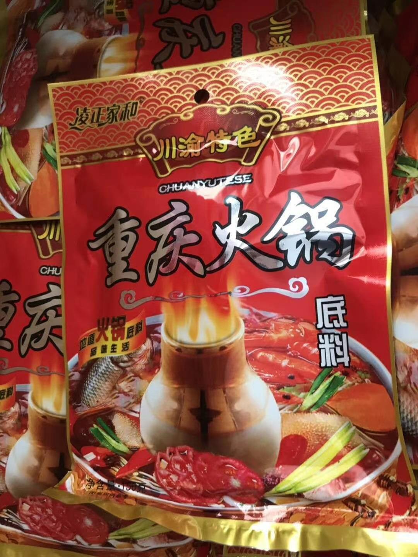 摆地摊重庆火锅底料批发价格 5元模式农村县城产品