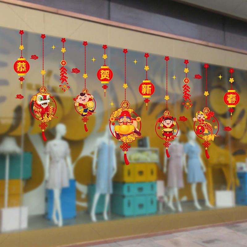 牛年春节对联挂件货源批发