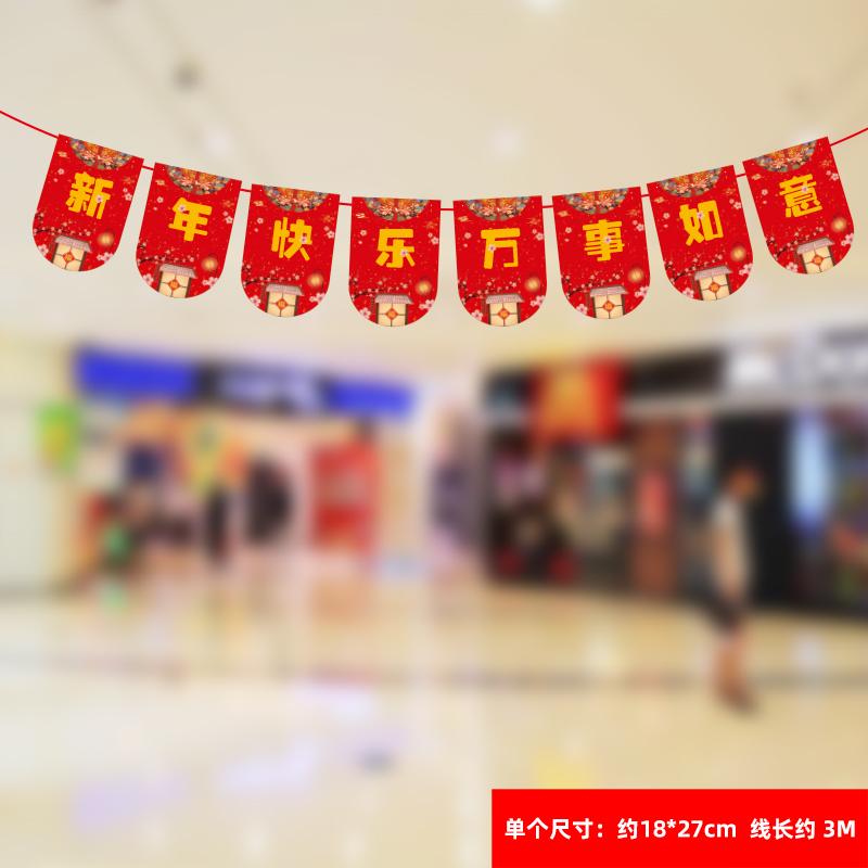 2021年牛年春节拉花拉旗批发