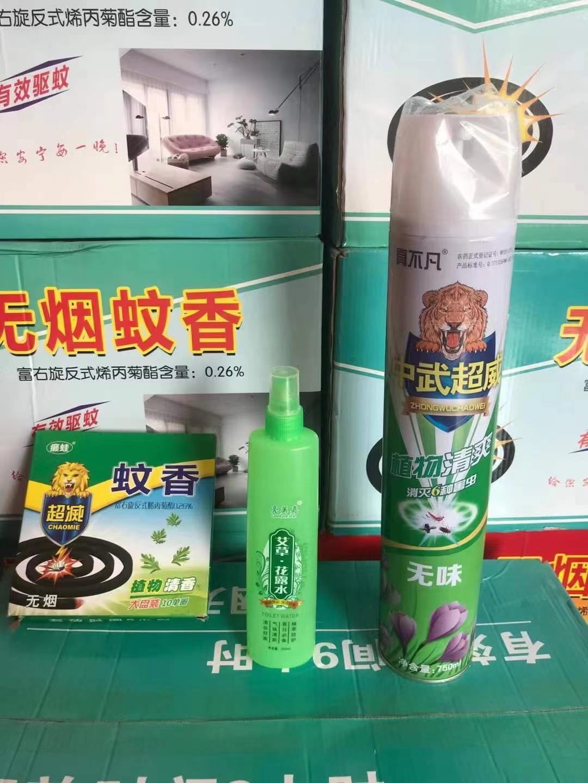 地摊夏季驱蚊三件套15元模式 杀虫气雾剂+大盘装无烟蚊香+草本花露水