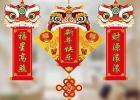 春节摆地摊卖什么比较好 推荐几个靠谱的货源